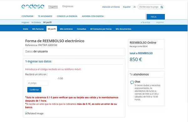 Imagen que muestra la pantalla donde introducir el código que aparentemente te envían al introducir los datos en el anterior formulario